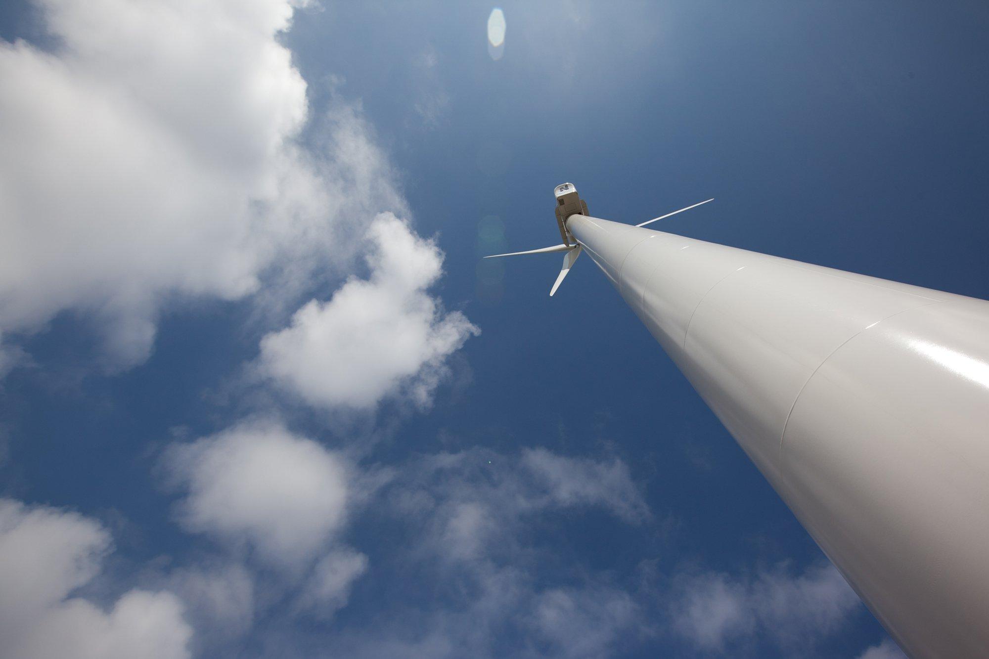wind turbine against the sky